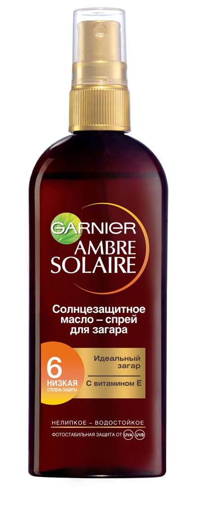 Garnier Солнцезащитное масло-спрей для тела Ambre Solaire, для интенсивного золотистого загара, водостойкое, SPF 6, 150 млC3630214Масло-спрей для загара С Витамином Е. Стойкая защита от UVA/UVB-лучей. Смягчает и питает. Водостойкое. Соответствует европейским рекоммендациям.
