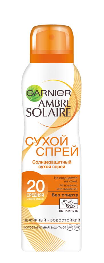 Garnier Ambre Solaire Сухой солнцезащитный спрей для тела, водостойкий, SPF 20, 200 млC5360915Сухой солнцезащитный спрей. Не ощутим на коже. Мгновенно впитывается, без спирта, Водойстойкий,нежирный и нелипкий. Мягкая и нежная кожа.