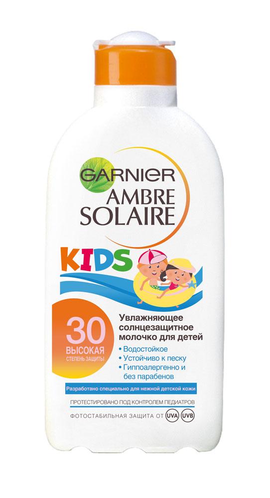 Garnier Детское солнцезащитное молочко для тела Ambre Solaire, Непобедимое, увлажняющее, водостойкое, гипоаллергенное, SPF 30, 200 млC5137115Солнцезащитное молочко Garnier Ambre Solaire. Непобедимое разработано специально для нежной детской кожи. Запатентованная система фотостабильных фильтров Mexoryl SX и Mexoryl XL надежно защищает нежную детскую кожу от UVA/UVB лучей, предотвращает негативные изменения кожи, надолго сохраняя ее здоровье. Гипоаллергенная формула не содержит парабенов и отдушек и надежно защищает нежную детскую кожу. Протестировано под контролем педиатров. Водостойкое. Способ применения : нанесите средство по всему телу ребенка, равномерно распределите его руками – делайте это до выхода на солнце. Особое внимание уделите чувствительным зонам, которые особенно сильно подвержены солнечному воздействию (шея, лицо, спина). Не забудьте о необходимости неоднократного и обильного нанесения для поддержания защиты, особенно если ребенок плавал, потел или вытирался полотенцем.