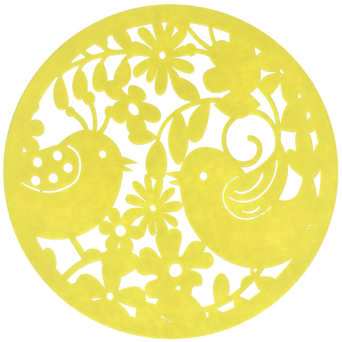 Салфетка Home Queen Круг. Птицы, цвет: желтый, диаметр 30 см64495_4Круглая салфетка Home Queen Круг. Птицы изготовлена из фетра и имеет красивую перфорацию в виде птиц и цветов. Вы можете использовать салфетку для декорирования стола, комода, журнального столика. В любом случае она добавит в ваш дом стиля, изысканности и неповторимости и убережет мебель от царапин и потертостей. Диаметр салфетки: 30 см.