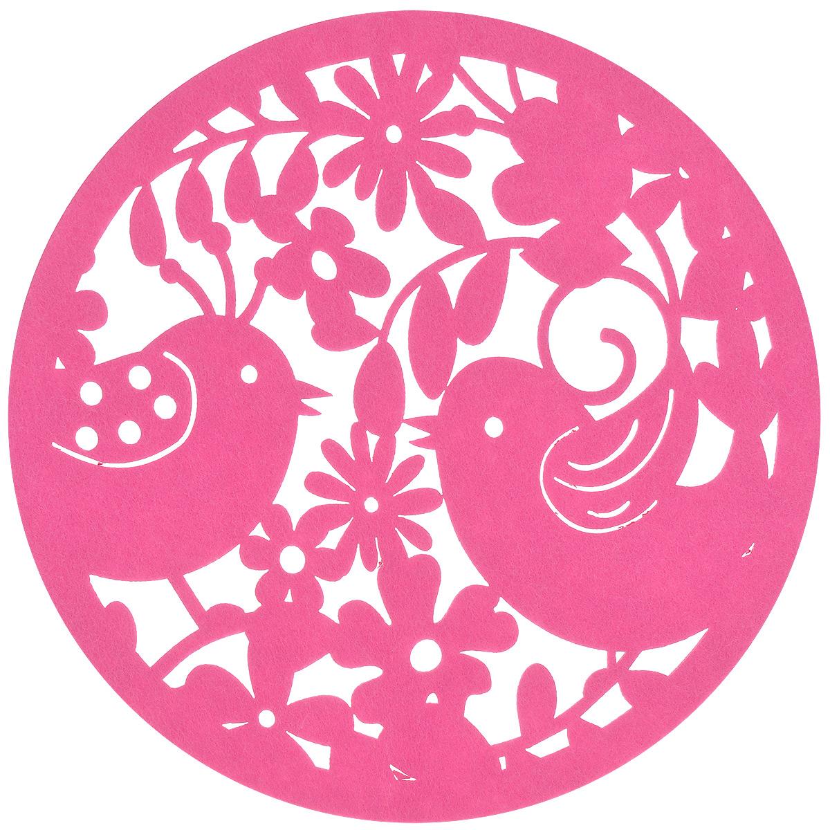 Салфетка Home Queen Круг. Птицы, цвет: розовый, диаметр 30 см64495_3Круглая салфетка Home Queen Круг. Птицы изготовлена из фетра и имеет красивую перфорацию в виде птиц и цветов. Вы можете использовать салфетку для декорирования стола, комода, журнального столика. В любом случае она добавит в ваш дом стиля, изысканности и неповторимости и убережет мебель от царапин и потертостей. Диаметр салфетки: 30 см.