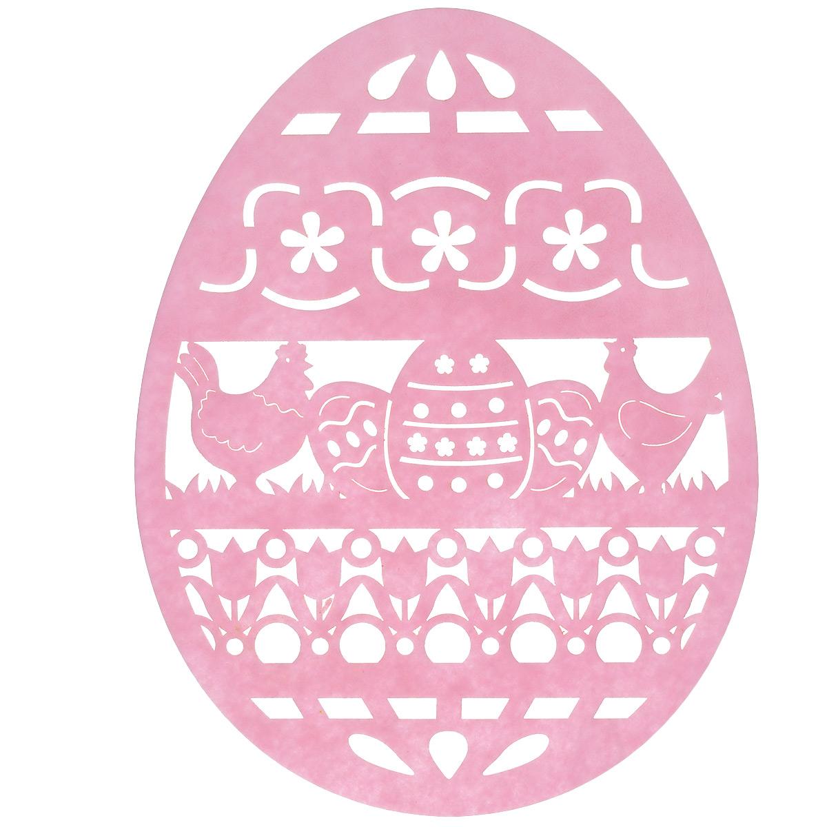 Салфетка Home Queen Веселый праздник, цвет: розовый, 25 х 33 х 0,2 см66842_5Салфетка Home Queen Веселый праздник изготовлена из фетра, выполнена в форме яйца и имеет красивую перфорацию. Вы можете использовать салфетку для декорирования стола, комода, журнального столика. В любом случае она добавит в ваш дом стиля, изысканности и неповторимости и убережет мебель от царапин и потертостей. Размер салфетки: 25 см х 33 см х 0,2 см.