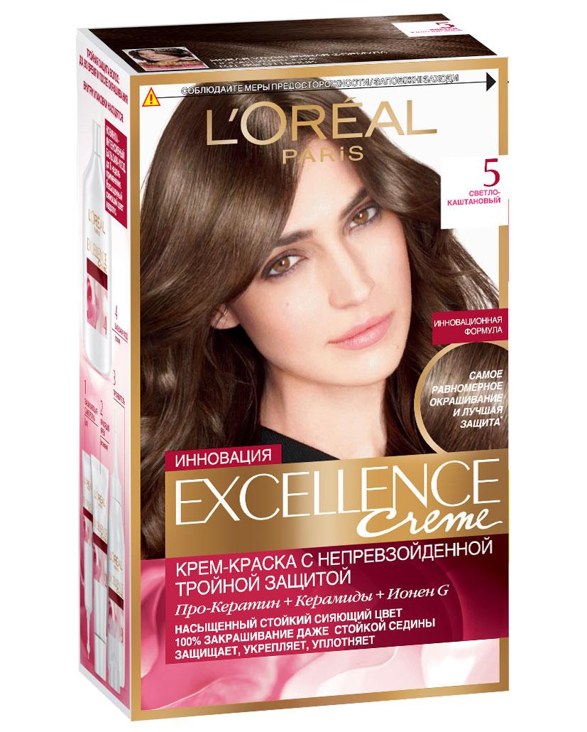 LOreal Paris Краска для волос Excellence, оттенок 5, Светло-каштановый, 270 млA0692228