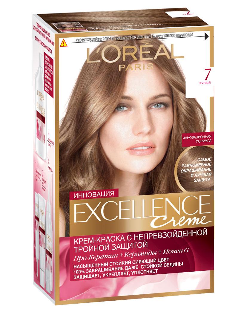 LOreal Paris Краска для волос Excellence, оттенок 7, Русый, 270 млA0692528