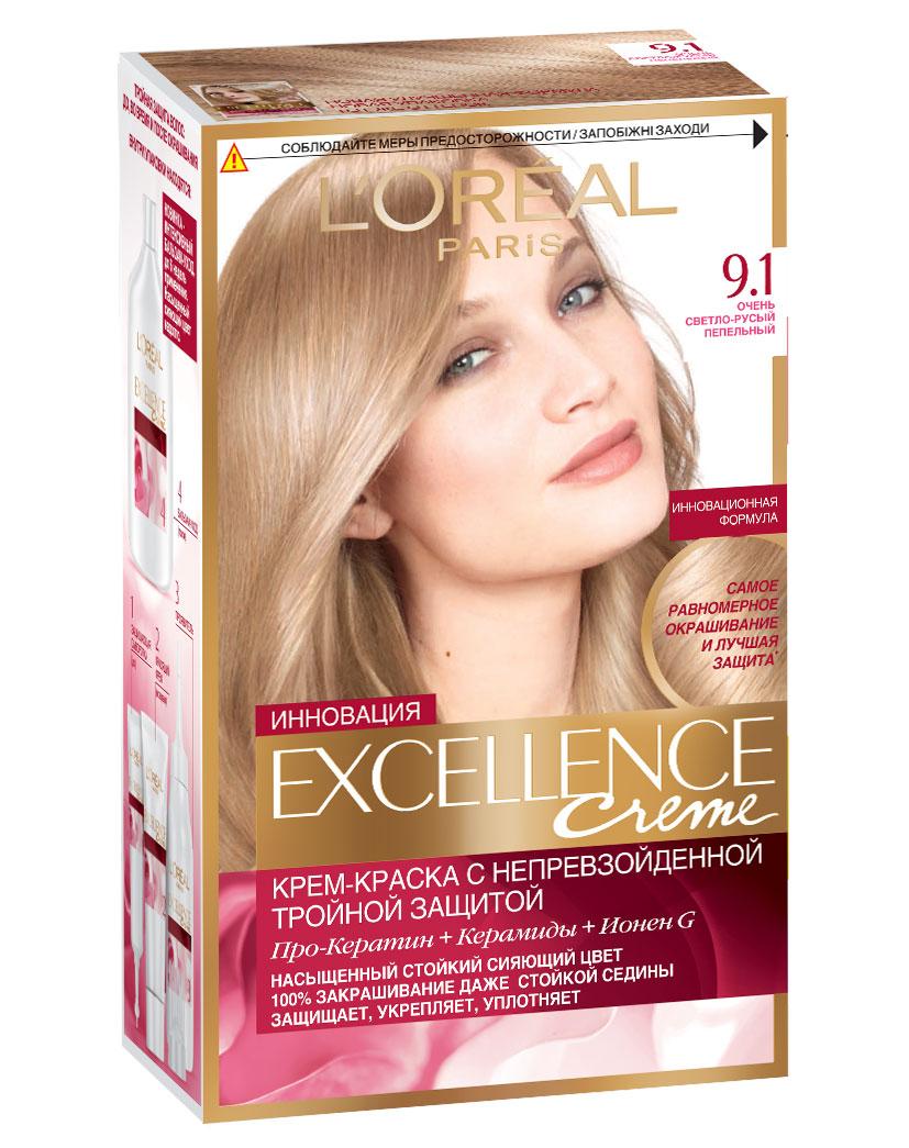LOreal Paris Краска для волос Excellence, оттенок 9.1, Очень светло-русый пепельный, 270 млA0693228