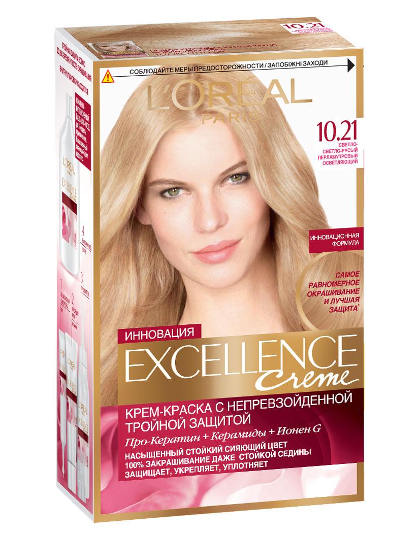 LOreal Paris Краска для волос Excellence, оттенок 10.21, Светло-светло русый перламутровый осветляющий, 270 млA0693728Крем-краска Excellence защищает волосы до, во время и после окрашивания. Активная формула с Про-Кератином, Керамидами и активным компонентом Ионен G обеспечивает стойкий равномерный цвет и 100% закрашивание седины. Защитная сыворотка лечит поврежденные участки волос. Густой красящий крем обволакивает каждый волос и насыщает его цветом. Бальзам-уход восстанавливает, укрепляет и уплотняет волосы. В состав упаковки входит: защищающая сыворотка (12 мл), флакон-аппликатор с проявителем (72 мл), тюбик с красящим кремом (48 мл), флакон с бальзамом-уходом (60 мл), аппликатор-расческа, инструкция, пара перчаток.