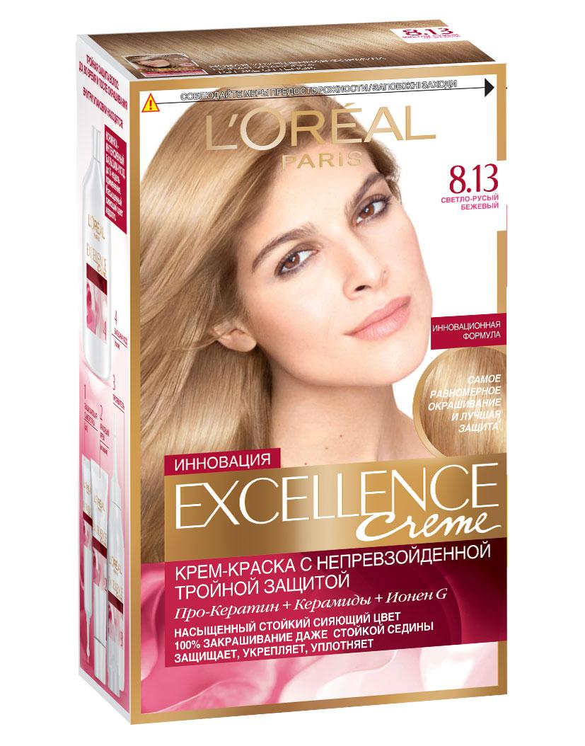 LOreal Paris Краска для волос Excellence, оттенок 8.13, Светло-русый бежевый, 270 млA3781528