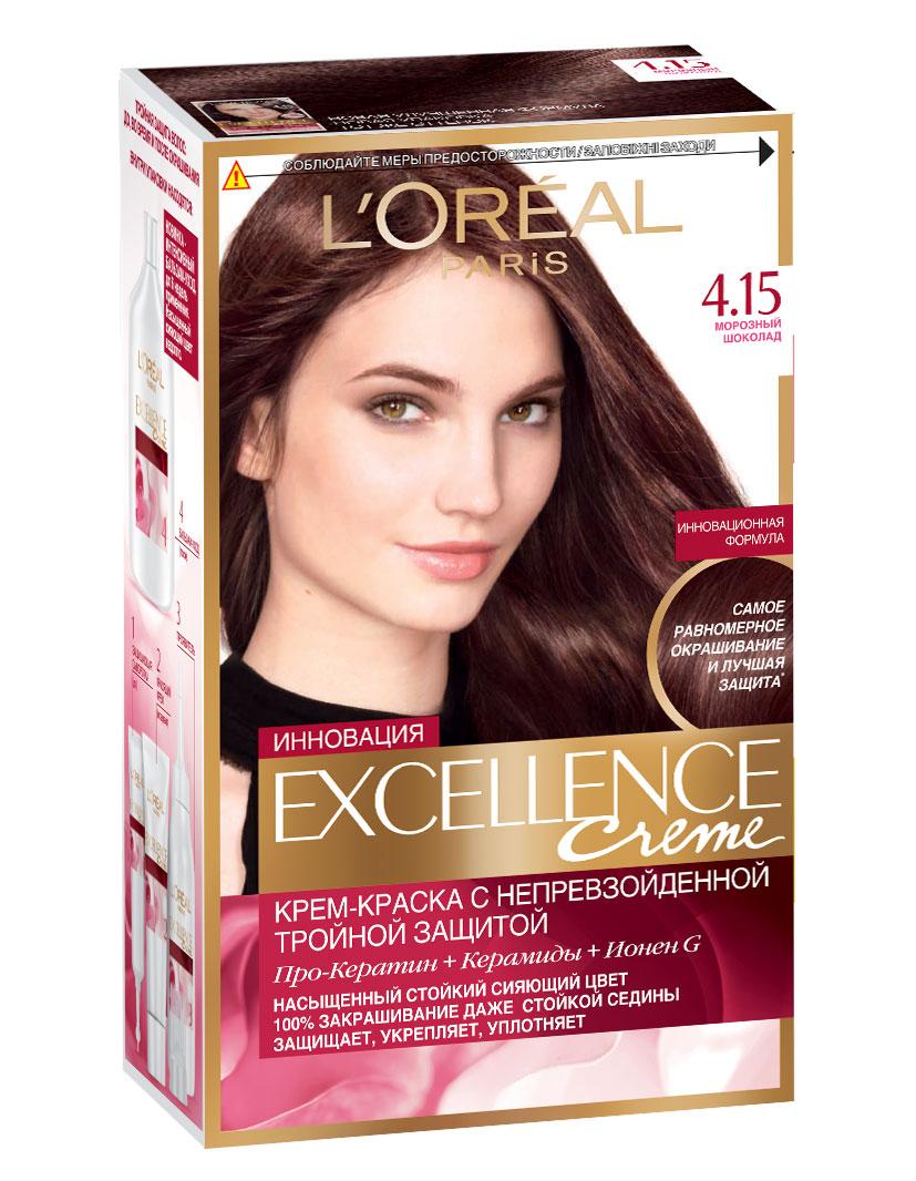 LOreal Paris Краска для волос Excellence, оттенок 4.15, Морозный шоколад, 270 млA6090328