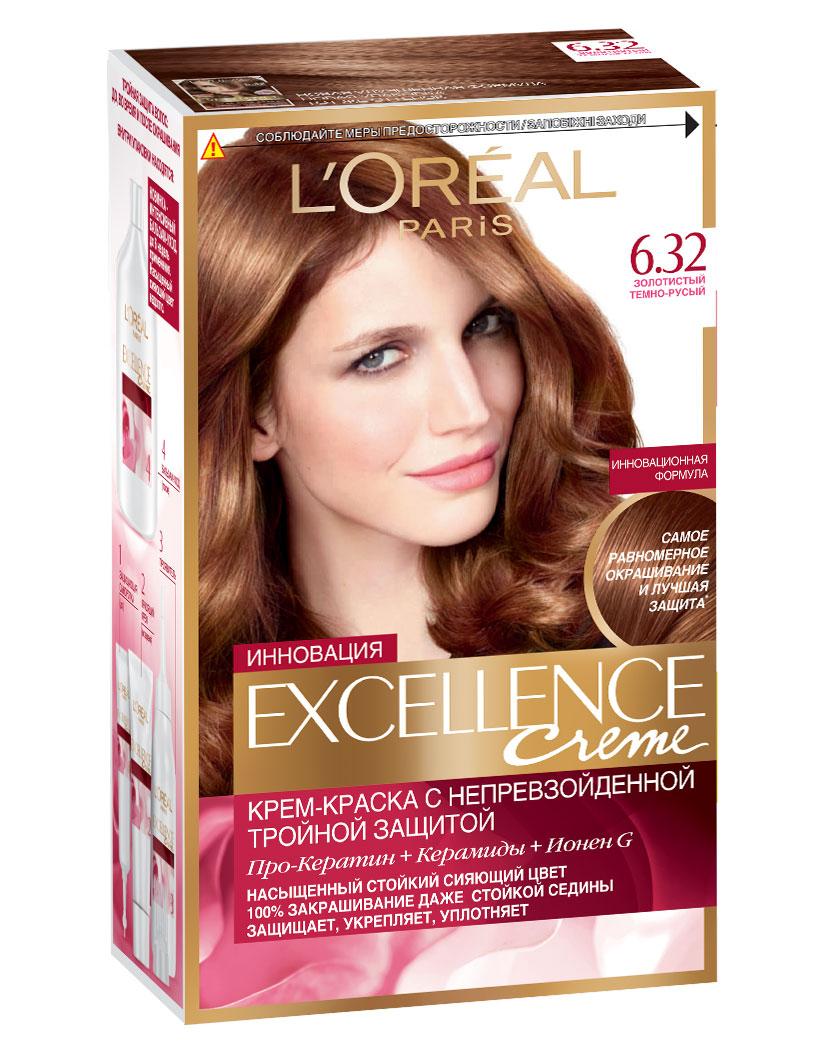 LOreal Paris Краска для волос Excellence, оттенок 6.32, Золотистый темно-русый, 270 млA7140328