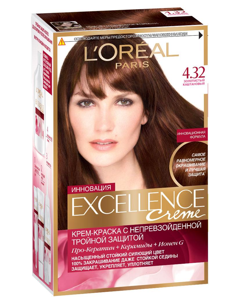 LOreal Paris Краска для волос Excellence, оттенок 4.32, Золотистый каштановый, 270 млA7140628