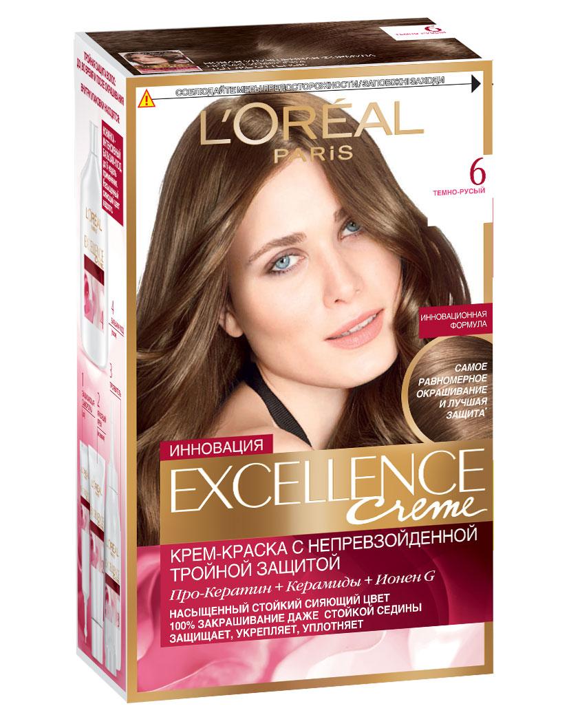 LOreal Paris Краска для волос Excellence, оттенок 6, Темно-русый, 270 млA7770128