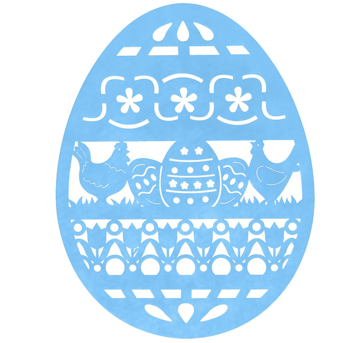 Салфетка сервировочная Home Queen Веселый праздник, цвет: голубой, 25 см х 33 см66842_2Сервировочная салфетка Home Queen Веселый праздник изготовлена из фетра в форме яйца и оформлена изысканной перфорацией на тему Пасхи. Такая салфетка прекрасно подойдет для украшения интерьера кухни и праздничного стола, она сбережет стол от высоких температур и грязи.