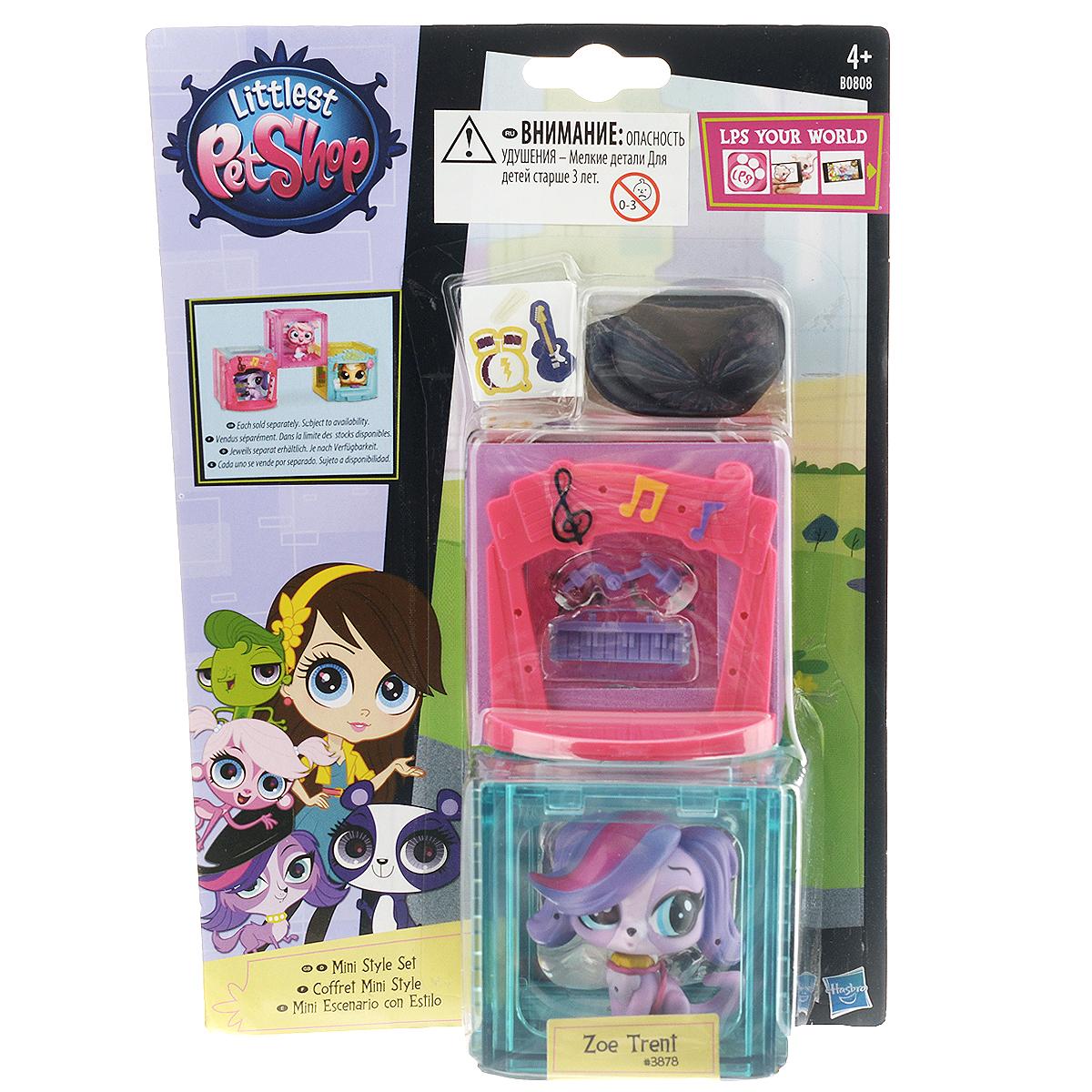 Littlest Pet Shop Игровой набор Zoe TrentB0808_B3807_SolidЯркий игровой набор Littlest Pet Shop Zoe Trenf привлечет внимание вашей малышки и не позволит ей скучать. Набор включает в себя домик с красочным фасадом, 3 аксессуара в виде стильной кепки, микрофона и синтезатора, тематические наклейки и фигурку очаровательной собачки с большими глазками. Голова игрушки подвижна. Благодаря маленьким размерам фигурки ребенок сможет брать ее с собой на прогулку или в гости. Набор совместим с другими наборами Littlest Pet Shop - соберите веселых друзей, и вы сможете составить их домики в настоящий звериный городок! Домики зверюшек соединяются по вертикали и по горизонтали. Порадуйте свою малышку таким замечательным подарком, и она проведет множество увлекательных часов, играя с ним и придумывая свои удивительные истории!