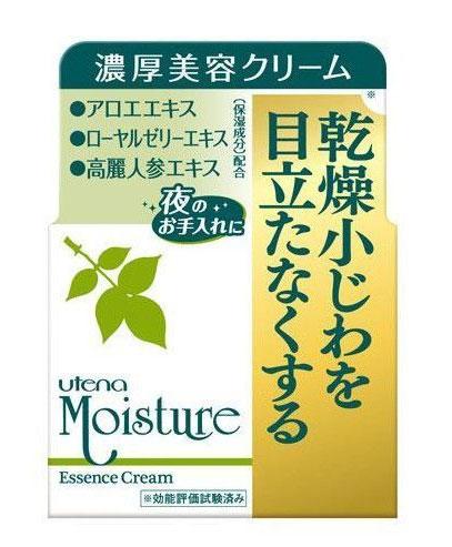 Utena Интенсивно увлажняющий крем-эссенция Moisture для очень сухой кожи лица с экстрактом алоэ, 60 гр.