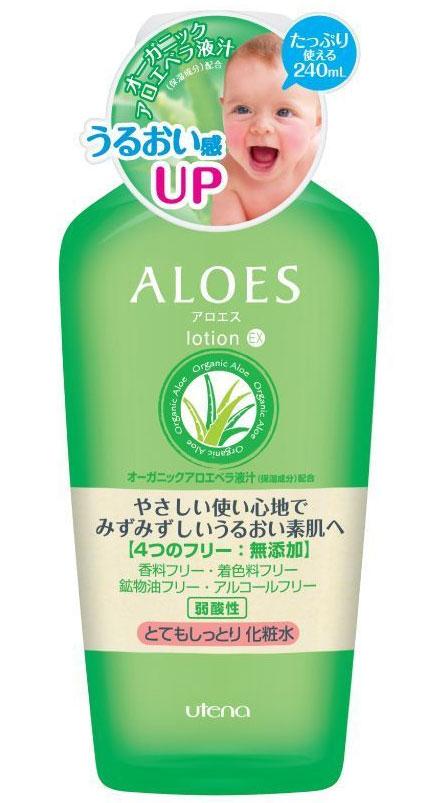 Utena Интенсивно увлажняющий и освежающий лосьон Aloes для лица с экстрактом алоэ вера 240мл240421Лосьон создан на основе натурального сока алоэ вера, без применения ароматизаторов, красителей, минерального масла, спирта. Лосьонс легкой текстурой, который увлажняет и освежает кожу лица, оздоравливает и улушает общее состояние кожи. Удивительное действие сока алоэ вера - залог нежной, увлажненной и здоровой кожи. Идеально подходит для ухода за сухой и чувствительной кожей. Нежное легкое увлажнение кожи.