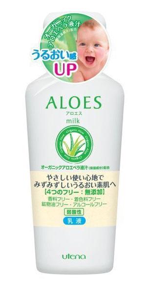 Utena Увлажняющее молочко Aloes для лица с экстрактом алоэ вера 160мл240520Описание товара:Нежное и легкое, молочко изготавливается на основе природного экстракта алоэ вера, который нежно увлажняет и подтягивает, глубоко проникает в ее структуру, а так же снимает воспаление и раздражение. Легко впитываясь, молочко не оставляет ощущения липкости, прекрасно увлажняет и придает коже великолепный здоровый вид! Благодаря отсутствию ароматизаторов, красителей, минерального масла и спирта, оно подходит для ухода за сухой и чувствительной кожей.