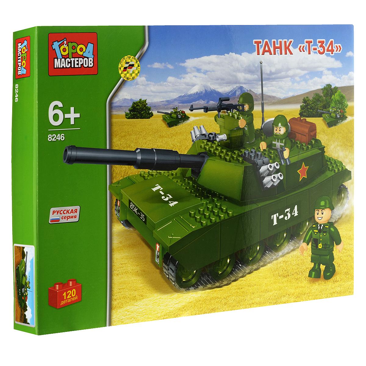 Город мастеров Конструктор Танк Т-34BB-8246R (6)Конструктор Город Мастеров Танк Т-34 не позволит скучать вашему ребенку. В набор входит 120 пластиковых элементов, с помощью которых он сможет собрать модель танка Т-34. Элементы конструктора легко скрепляются между собой, а также совместимы с конструкторами мировых производителей. Комплект включает 3 фигурки в виде солдат. Сборка конструктора поможет ребенку развить инженерные и конструкторские способности, научиться концентрировать внимание, а также способствует развитию логического и абстрактного мышления, фантазии и тренировке мелкой моторики.