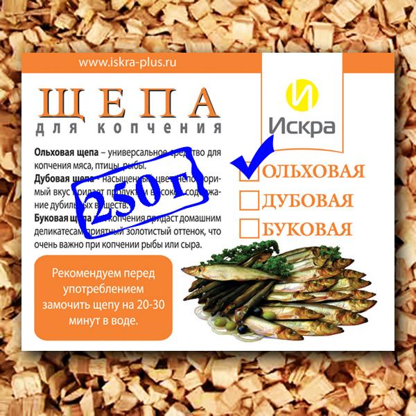 """Щепа для копчения Искра """"Ольховая"""", 250 г"""