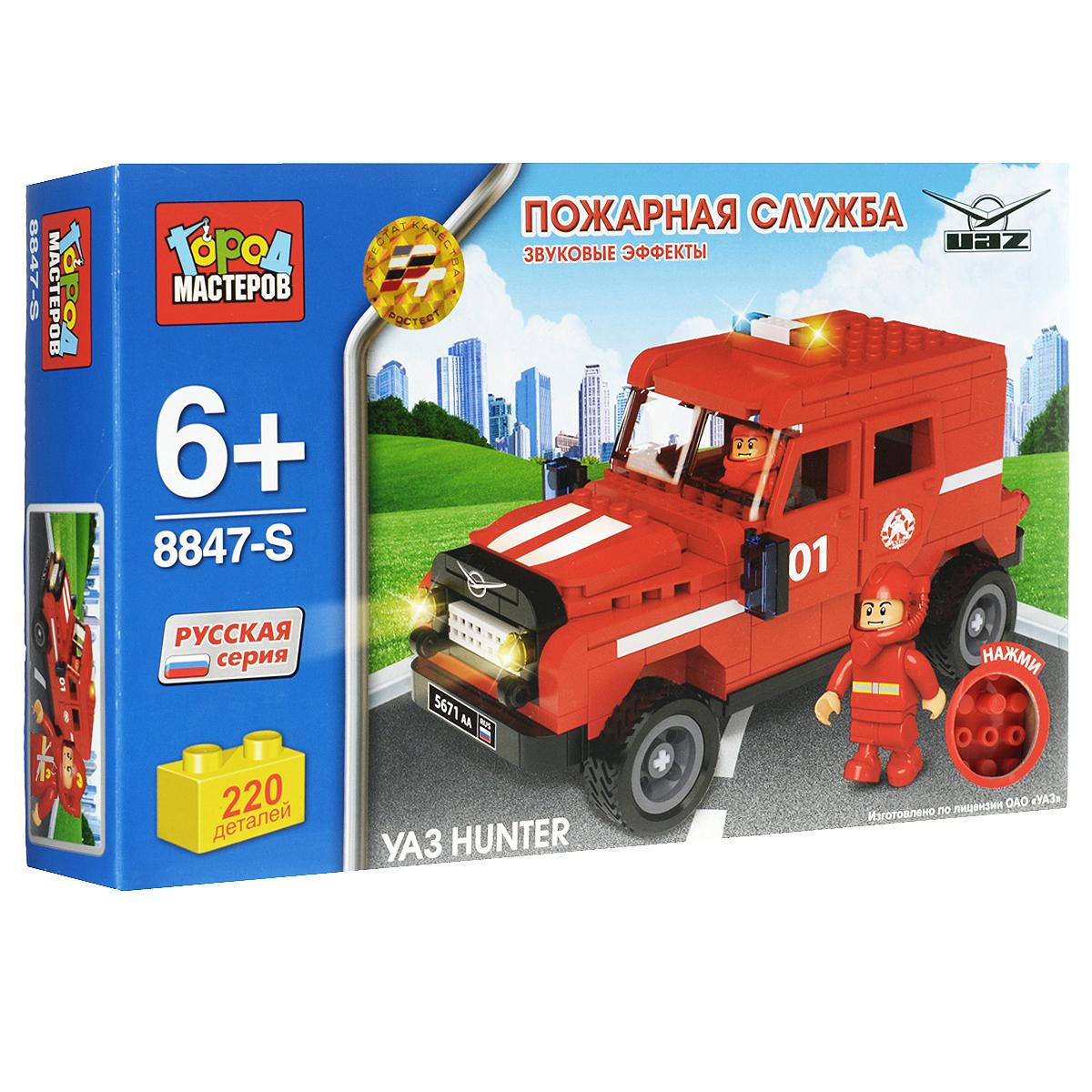 Машина Bauer Автовоз Сокол 167