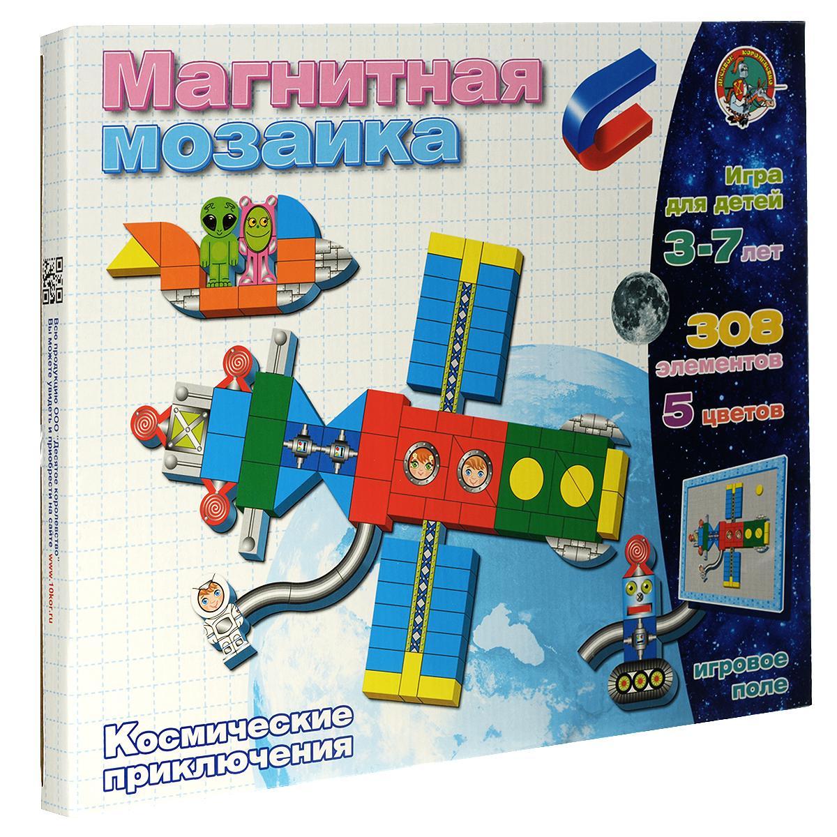 Магнитная мозаика Десятое королевство Космические приключения, 308 элементов01532Магнитная мозаика Десятое королевство Космические приключения - это яркая и увлекательная развивающая игра. В набор входят магнитная доска, 44 фишки, оформленные рисунками с космической тематикой и 264 разноцветных мозаичных элемента на магнитной основе, с помощью которых ребенок сможет создавать тематические картинки и все, что подскажет ему фантазия. Элементы мозаики выполнены из вспененного полимера в виде геометрических фигур и представлены пяти цветов. Магнитная мозаика часто рекомендуется педагогами для развития у детей мелкой моторики. Мозаику с магнитным полем можно использовать как конструктор. Игры с магнитной мозаикой Десятое королевство Космические приключения способствуют развитию у малышей мелкой моторики рук, координации движений, внимательности, логического и абстрактного мышления, ориентировки на плоскости, а также воображения и творческих способностей. Рекомендуемый возраст: от 3 до 7 лет.
