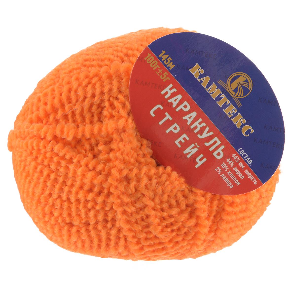 Пряжа для вязания Камтекс Каракуль стрейч, цвет: оранжевый (035), 145 м, 100 г, 10 шт136107_035Пряжа для вязания Камтекс Каракуль стрейч изготовлена из шерсти и акрила с добавлением хлопка и лайкры. Пряжа из такого материала обладает повышенной прочностью и эластичностью, а изделия получаются теплые и уютные. Структура пряжи подобрана таким образом, чтобы изделия из нее сохранили нежность каракулевой шерсти. Благодаря стрейчевому эффекту и присутствию натурального волокна - хлопка, изделия получаются более воздушными и по виду похожи на каракуль. Подходит для теплых зимних и осенних вещей: пальто, шарфов, шапок, муфт, свитеров. При вязании рекомендуется для начала связать опытный образец и потом вести расчет. Эффект резинки зависит от технологии вязки и от номера спицы. Рекомендуемый размер спиц и крючка: №5-8. Комплектация: 10 мотков. Состав: 44% шерсть, 44% акрил, 10% хлопок, 2% лайкра.