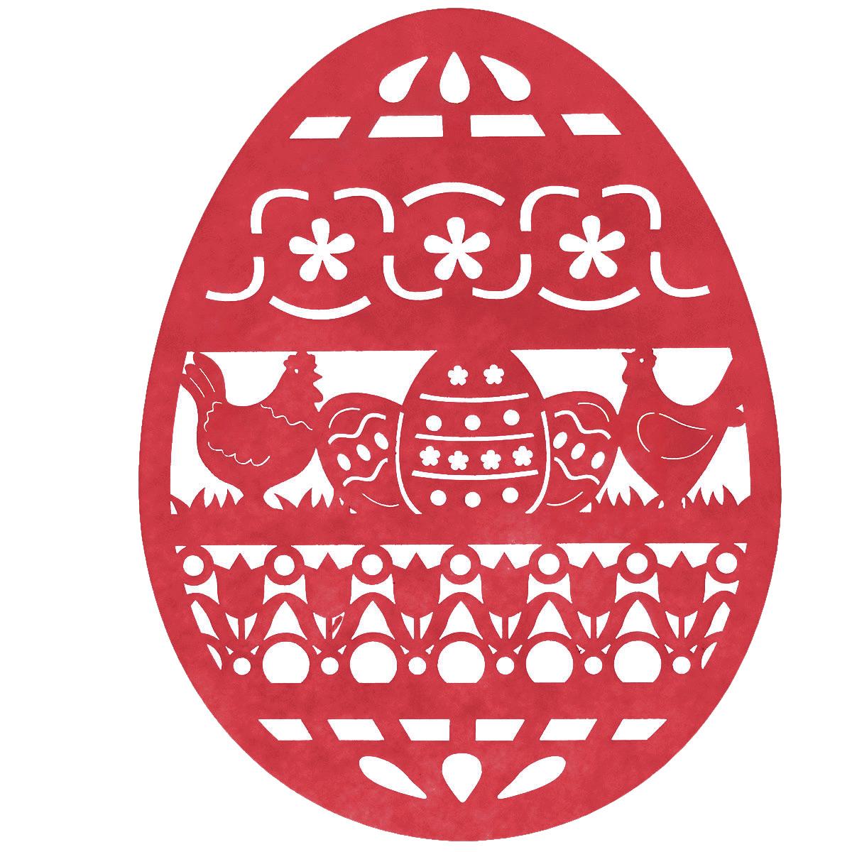 Салфетка Home Queen Веселый праздник, цвет: красный, 25 х 33 х 0,2 см66842_4Салфетка Home Queen Веселый праздник изготовлена из фетра, выполнена в форме яйца и имеет красивую перфорацию. Вы можете использовать салфетку для декорирования стола, комода, журнального столика. В любом случае она добавит в ваш дом стиля, изысканности и неповторимости и убережет мебель от царапин и потертостей. Размер салфетки: 25 см х 33 см х 0,2 см.