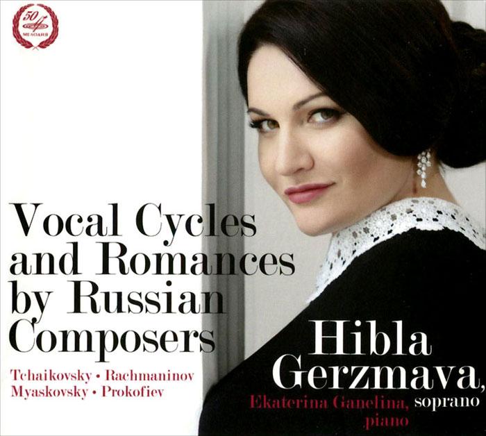 К изданию прилагается 12-страничный буклет с дополнительной информацией на русском и английском языках.