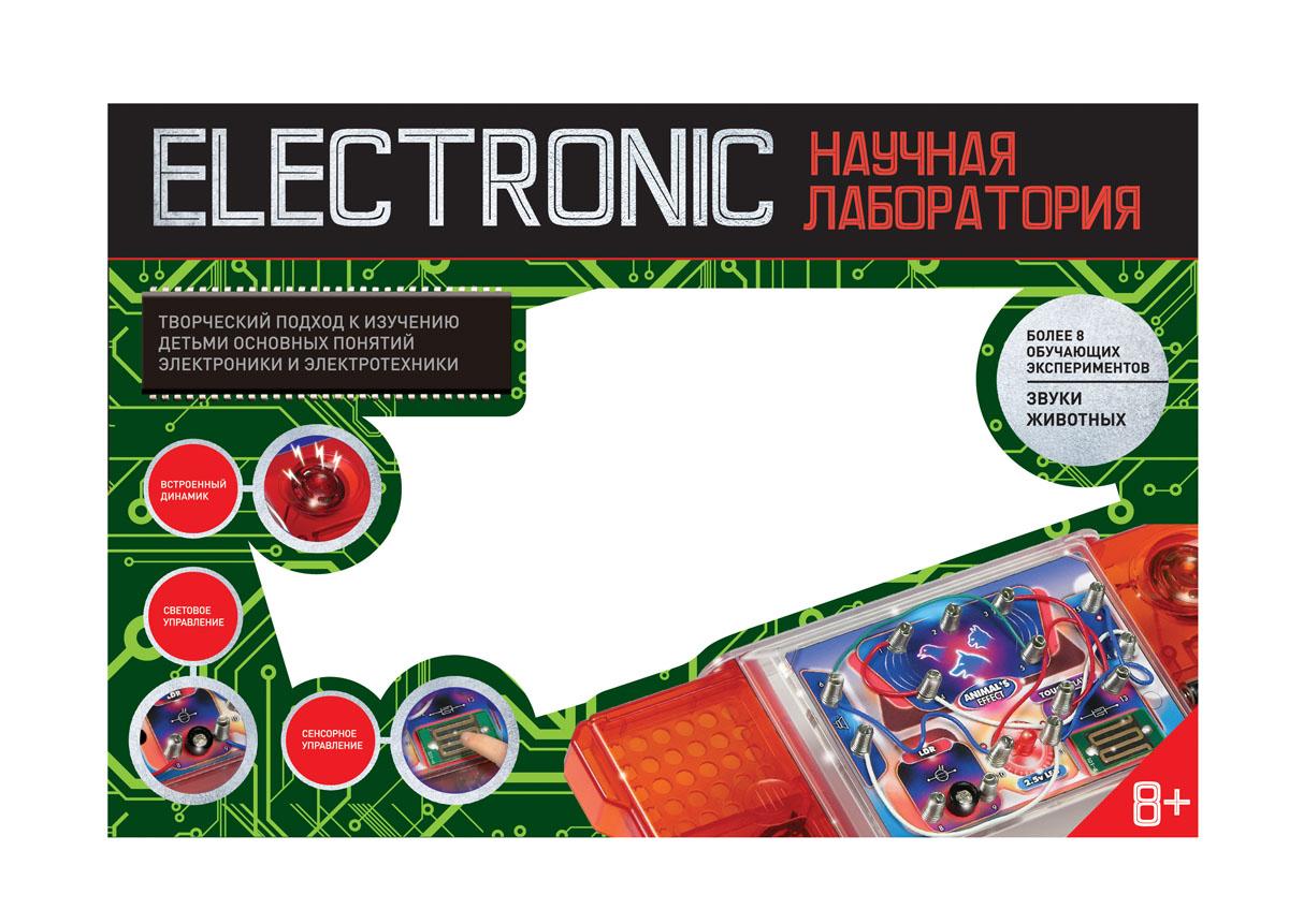 Научный центр 32804 со звуками животных (8 опытов), на батарейках, в коробке32804