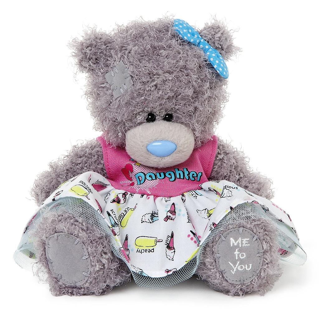 Me to You Мягкая игрушка Мишка Тедди, 18 см. G01W3548