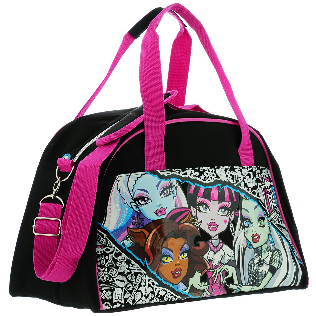 Monster High Сумка спортивная детская цвет черный розовыйMHAA-UT1-3452Детская спортивная сумка Monster High придется по вкусу любой активной девочке, посещающей спортзал или спортивные секции. Сумка изготовлена из высококачественного износостойкого полиэстера и оформлена оригинальным глянцевым изображением персонажей мультсериала Monster High. Сумка состоит из одного вместительного отделения, закрывается на застежку-молнию. Внутри располагается небольшой пришивной карман на застежке-молнии. Сумка снабжена удобными ручками для переноски, а также регулирующимся по длине съемным плечевым ремнем с мягкой накладкой. Сумка очень просторная, в ней без труда поместится спортивная форма или сменная одежда. Спортивная сумка - незаменимый аксессуар для юного спортсмена, который сочетает в себе практичность и оригинальный дизайн. Удобная и красочная сумка сделает посещение спортивных секций еще более приятным занятием. Порадуйте свою малышку таким замечательным подарком!