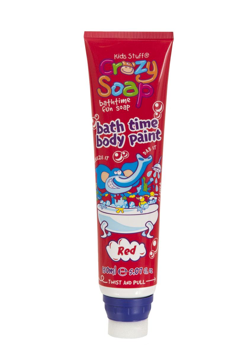 Kids Stuff Гель для купания и рисования на теле, красный, 150 мл73462Цветной гель поможет создавать художественные шедевры прямо в ванной! Благодаря мягкому поролоновому наконечнику, как кистью, легко и просто создавать цветные рисунки прямо на теле! Покрутите крышку по часовой стрелке и потяните. Легким нажатием выдавите гель на тело и начинайте рисовать! Используйте один цвет или смешивайте разные цвета для достижения новых неповторимых оттенков! Созданный на теле рисунок легко смывается водой. Гель нежно заботится о коже ребенка: Бережно очищает и увлажняет кожу, не раздражая ее; Легко смывается; Подходит для очень чувствительной кожи. Имеет сбалансированный PH баланс. Ваш ребенок- настоящий маленький художник! Окунитесь вместе с ним в творческий процесс - позвольте ему разрисовать пальцем стены или сделать рисунки на собственном теле с помощью легко смываемого геля. Поролоновым наконечником легко рисовать, а мягкая упаковка тюбика позволяет без труда выдавливать содержимое даже малышу. Подходит для...