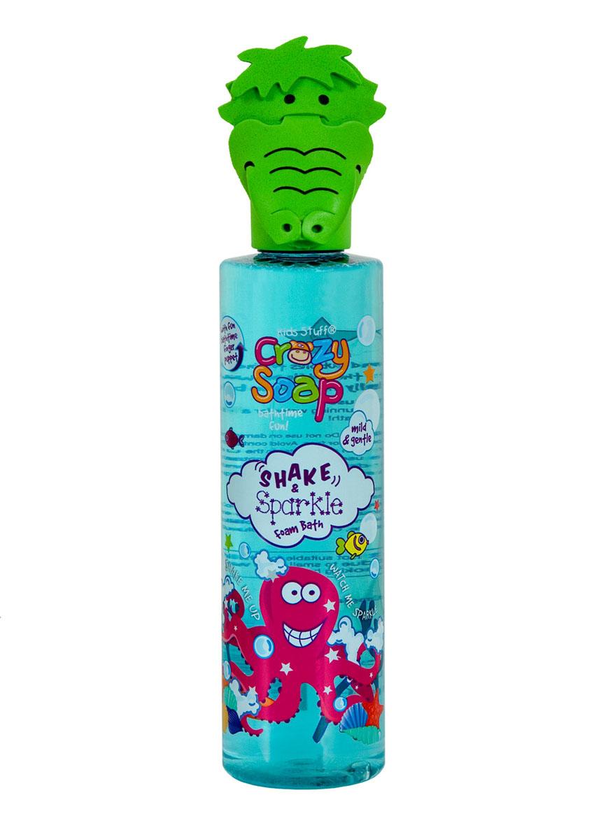 Kids Stuff Пена для ванны Мерцающая, 300 мл77361Сверкающий подводный мир - такое возможно лишь с Kids Stuff! Мельчайшие мерцающие частички спрятаны на дне флакона, их может разбудить даже легкое волнение! Поднимите блестящий вихрь со дна флакона - его волшебное мерцание буквально заворожит Вашего ребенка! Пена для ванны бережно заботится о коже: Мягко очищает и увлажняет; Имеет нежный фруктовый аромат. Мерцающие частички очень мелкие, легкие и кружатся в воде с каждым движением ребенка. Мерцающие частички хорошо видны во флаконе, в воде в ванной они становятся практически невидимыми. На колпачке флакона - пальчиковая кукла-игрушка. Подходит для всей семьи и детей от 3-х лет. Товар сертифицирован.