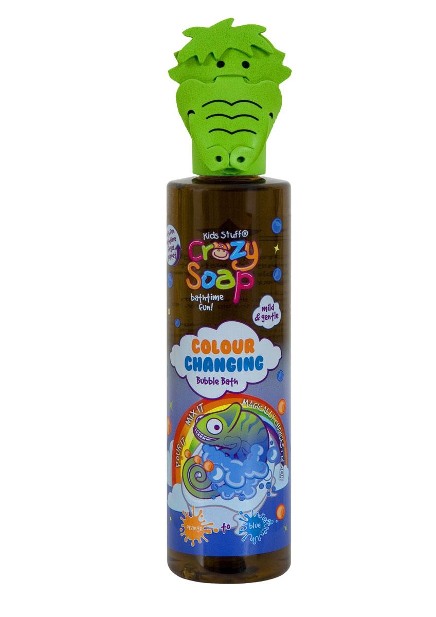 Kids Stuff Пена для ванны Волшебная, меняющая цвет, 300 мл77422Вот это фокус-покус! Магическое превращение цвета из оранжевого в голубой прямо на Ваших глазах - налейте небольшое количество средства в ванну с водой, с помощью плавных движений руками перемешивайте ее с водой и вместе наблюдайте за происходящим! Бесконечное удовольствие - купаться в воде нежно-голубого оттенка и создавать пушистую фруктовую пену! Пена для ванны бережно заботится о коже ребенка: Мягко очищает и увлажняет кожу; Имеет нежный фруктовый аромат; На колпачке флакона - пальчиковая кукла-игрушка. Подходит для всей семьи и детей от 3-х лет. Товар сертифицирован.