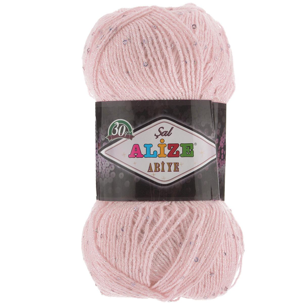 """Пряжа для вязания alize """"sal abiye"""", цвет: пудра (161), 410 ."""