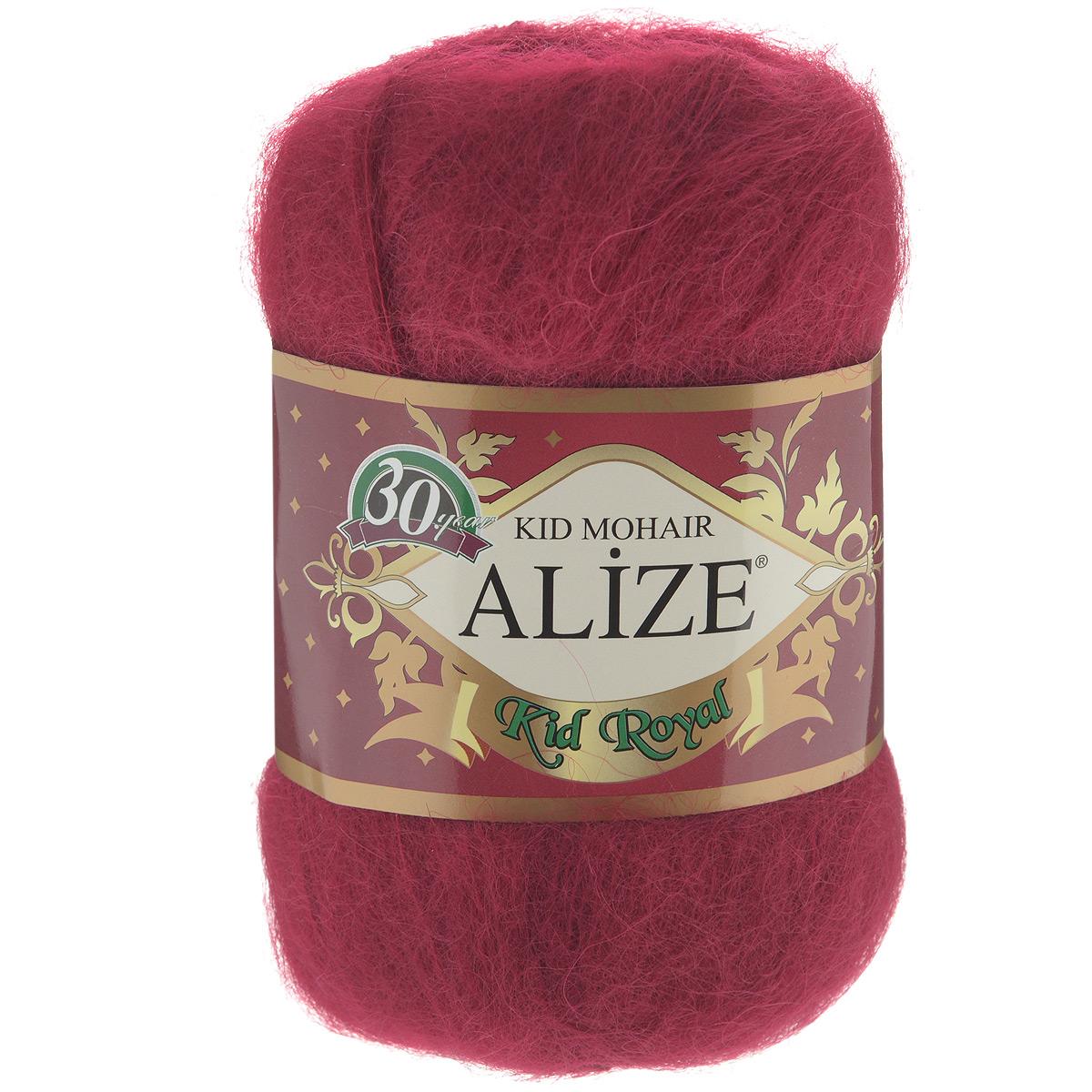 "Пряжа для вязания Alize ""Kid Royal"", цвет: красный (327), 250 м, 25 г, 10 шт"