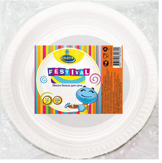 Набор пластиковых мисок для супа Celesta Festival, цвет: белый, 500 мл, 12 шт4806Набор Celesta Festival состоит из 12 глубоких мисок, которые изготовлены из полистирола. Они невероятно удобные и легкие, что позволяет брать их в дорогу. Эти миски можно использовать как для холодных, так и для горячих блюд (до +75°С). Объем миски: 500 мл. Диаметр: 14 см. Высота стенки: 4,5 см.