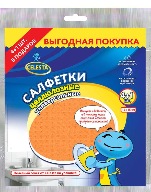 Салфетки целлюлозные Celesta, универсальные, цвет: оранжевый, желтый, синий, 5 шт3140Целлюлозные салфетки Celesta предназначены для всех видов влажной уборки. Идеально подходят для ухода за кухней и ванной комнатой. Во влажном состоянии салфетка мягкая и эластичная, при высыхании твердеет, что препятствует размножению бактерий и возникновению неприятных запахов. Состав: нетканый материал на основе целлюлозы. Размер салфетки: 15 см х 15 см.