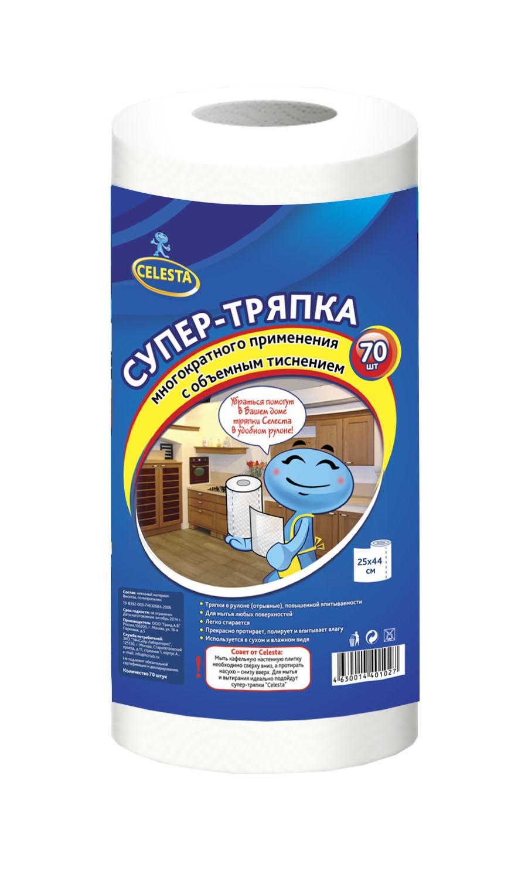 Супер-тряпка Celesta, 70 шт14572Супер-тряпка Celesta - это тонкие, прочные, не оставляющие ворсинок салфетки для универсальной чистки и придания блеска, которые изготовлены из вискозы и полипропилена. Они созданы для многократного применения и имеют объемное тиснение. Легко стираются. Тряпки используются для чистки и мытья окон, зеркал, посуды, мебели и любых поверхностей. Изделия мягкие и устойчивые к растяжению. Размер листа: 25 см х 44 см. Количество листов: 70 шт.