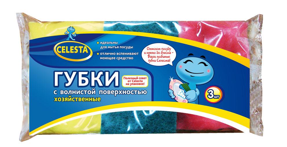 Губки хозяйственные Celesta, с волнистой поверхностью, 3 шт4498Хозяйственные губки Celesta с волнистой поверхностью предназначены для мытья посуды, раковин, плит. Мягкий слой для деликатного мытья, а жесткий слой для сильных загрязнений. Размер губки: 9,5 см х 6,5 см х 3,5 см. Комплектация: 3 шт.