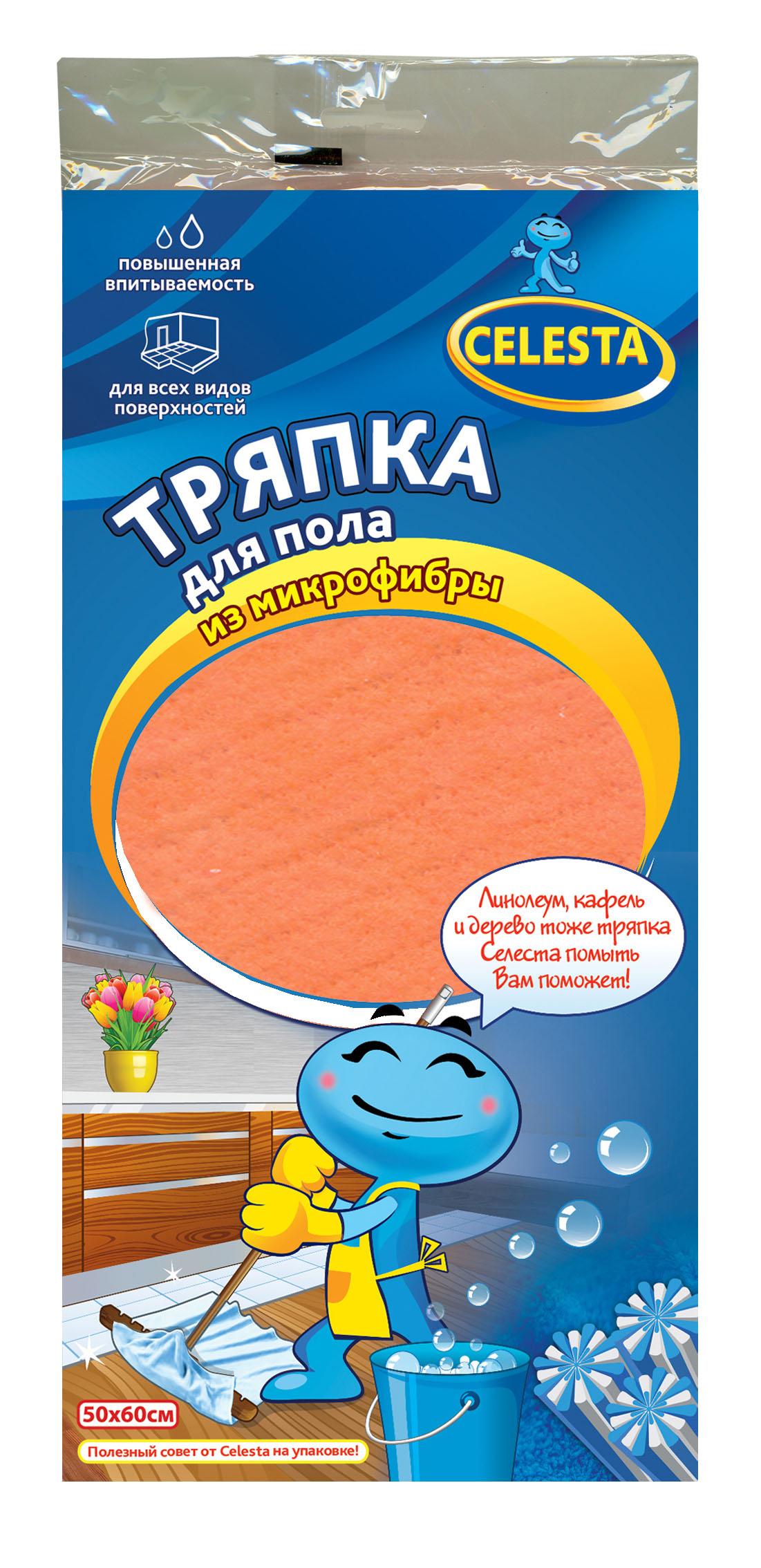 """Тряпка для пола """"Celesta"""", из микрофибры, цвет: оранжевый, 50 х 60 см"""