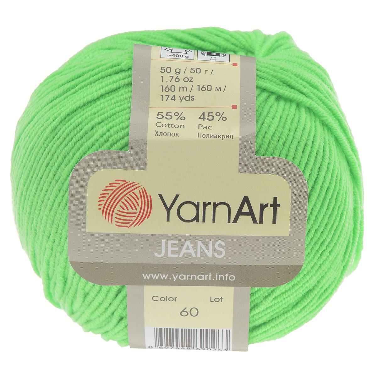 Пряжа для вязания YarnArt Jeans, цвет: салатовый (60), 160 м, 50 г, 10 шт372001_60Пряжа YarnArt Jeans изготовлена из высококачественного хлопка и полиакрила. Особенность технологии изготовления этой пряжи состоит в нежёстком кручении нити, в результате чего нить становится очень удобной для вязки, поскольку не распадается на отдельные волокна. Высокопрочная и долговечная пряжа мягкая на ощупь, а благодаря содержанию волокон акрила изделия из неё не сминаются. Даже после многократных стирок изделия отлично сохраняют внешний вид, что очень важно для вязаных изделий детского ассортимента. Цветовая гамма пряжи YarnArt Jeans очень богатая, вы можете пополнить свой гардероб изделиями из неё на любой сезон: джемпером, жакетом, свитером и другими полезными и оригинальными вещами, которые прослужат вам и вашим близким очень долго и не создадут трудностей в уходе за ними. Рекомендуется для вязания на крючках и спицах 3,5 мм. Состав: 55% хлопок, 45% полиакрил.