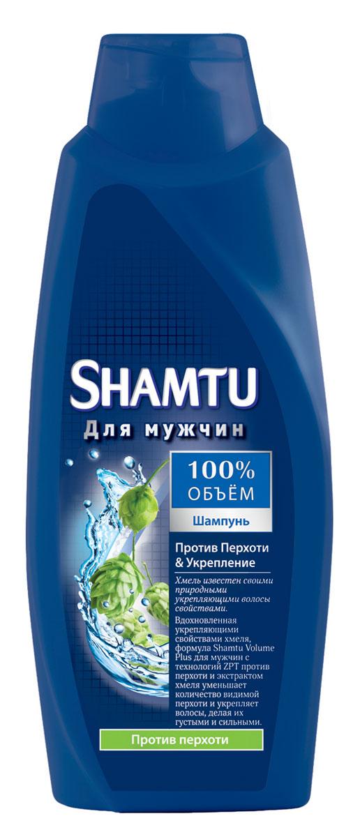 Shamtu Шампунь Против перхоти & укрепление, 700 млSH-81492401100% объём! Хмель известен своими природными укрепляющими волосы свойствами. Вдохновленная укрепляющими свойствами хмеля, формула Shamtu Volume Plus для мужчин с технологий ZPT против перхоти и экстрактом хмеля уменьшает количество видимой перхоти и укрепляет волосы, делая их густыми и сильными. Для мужчин. Срок хранения – 3 года. «Проктер энд Гэмбл», Россия.