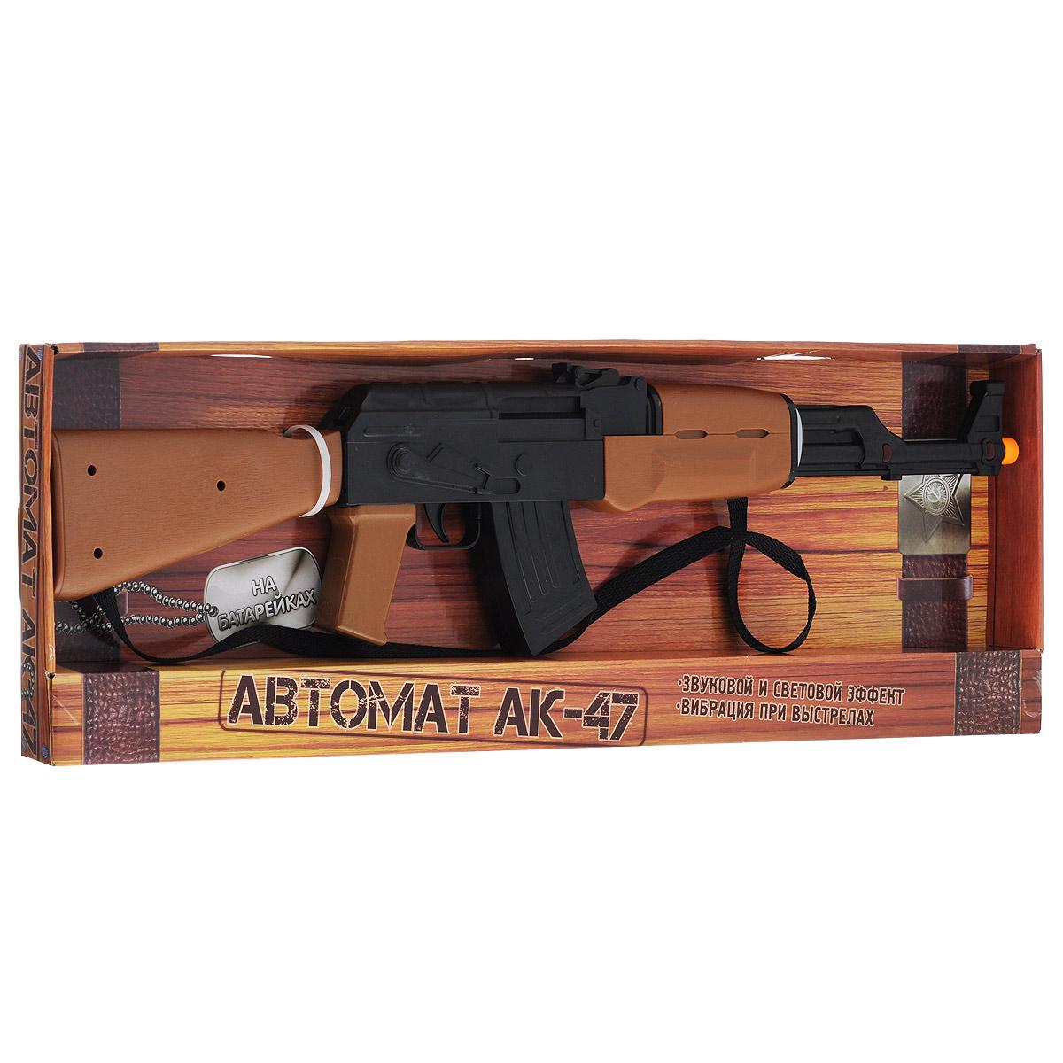 Автомат Играем вместе АК-47183134Автомат Играем вместе АК-47 приведет в восторг любого малыша. Он идеально подойдет для детских игр в отважных защитников правопорядка и дерзких бандитов. Игрушка выполнена из прочного безопасного пластика, и представляет собой реалистичную модель современного автомата модели АК-47. Эргономичный приклад автомата обеспечивает удобство во время игры. Автомат оснащен звуковыми и световыми эффектами - стрельба сопровождается реалистичной вибрацией и звуками выстрелов, а на корпусе автомата загораются красные огоньки. Также, автомат дополнен удобным плечевым ремнем. Этот автомат непременно придется по вкусу вашему ребенку, он сможет часами играть с ним, придумывая различные истории и разыгрывая сцены из любимых фильмов. Такие игры помогут малышу развить социальные и коммуникативные навыки, воображение, крупную и мелкую моторику. Порадуйте своего ребенка таким замечательным подарком! Рекомендуется докупить 2 батарейки напряжением 1,5V типа АА (товар комплектуется...