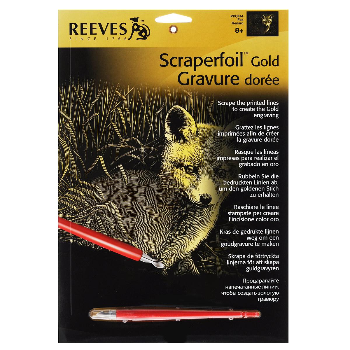������� � ������� �������� Reeves ���� - ReevesPPCF44������� � ������� �������� Reeves ���� �������� � ��������� ���������� ������ � ���������� �� ������ ��� ��������, ����������� ���������� ��� ������������� � ���� ��� ����������. � ������� ����������� ��� ������������� ����������� ��������������� �� �������, � ��-��� ���� ������ ���������� ���������� ������. � ���������� ���������� ����������� ������� � ��������� ������������ ����. ��������� � ������������� ������� �������� ������� �� ������ �������� ������������ �������, �� � ���� ����������� ��������� ���������� �����������, �������� � ��������������, � ������������ ������� ������� �������� ��� ������ �������� �������� �� ����� ��������.