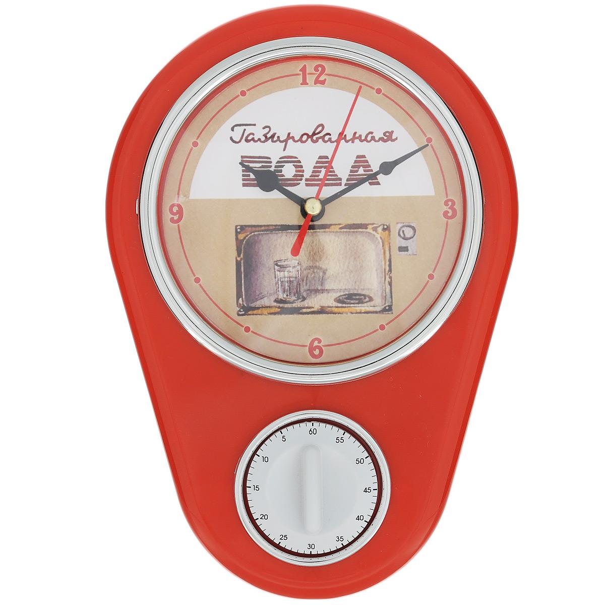 Часы кухонные Газированная вода с таймером, настенные, цвет: красный37384Кухонные настенные часы Газированная вода в ретро стиле прекрасно дополнят интерьер кухни. Корпус выполнен из высококачественного пластика. Все механизмы скрыты в корпусе. Циферблат круглой формы, оформленный крупными арабскими цифрами и надписью Газированная вода, защищен стеклом. Имеется встроенный таймер на 60 минут, его удобно использовать во время приготовления блюд. Часы подвешиваются на стену. Часы работают от одной пальчиковой батарейки тип АА (не входит в комплект). Диаметр циферблата: 11,3 см. Размер часов: 16 см х 5 см х 22,5 см.