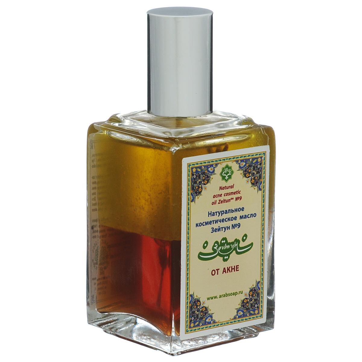 Зейтун Косметическое масло №9 от акне, 100 млZ3209Устраняет воспаление, мягко очищает поры, предотвращает появление постакне. Увлажняет и оздоравливает кожу, регулируя баланс выработки себума.