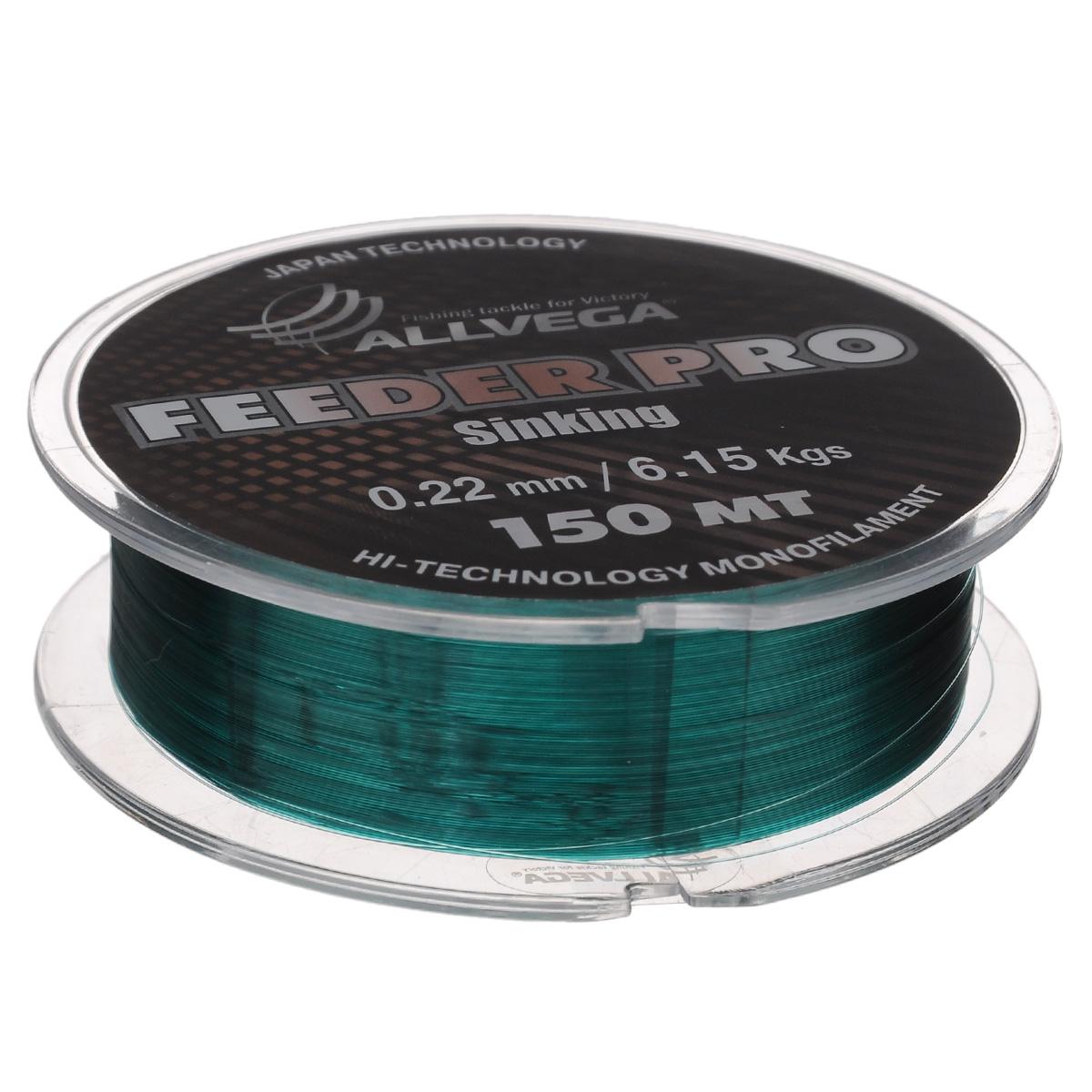 Леска Allvega Feeder Pro Sinking, цвет: темно-зеленый, 150 м, 0,22 мм, 6,15 кг39957Леска Allvega Feeder Pro Sinking предназначена для фидерной ловли. Обладает всеми необходимыми характеристиками для фидерной ловли. Это - повышенная стойкость к перетиранию о бровки, камни и ракушечник, отлично тонет, имеет малую растяжимость, окрашена в темно-зеленый цвет. Может с успехом использоваться в матчевой ловле и при ловле на зимнюю поплавочную удочку.