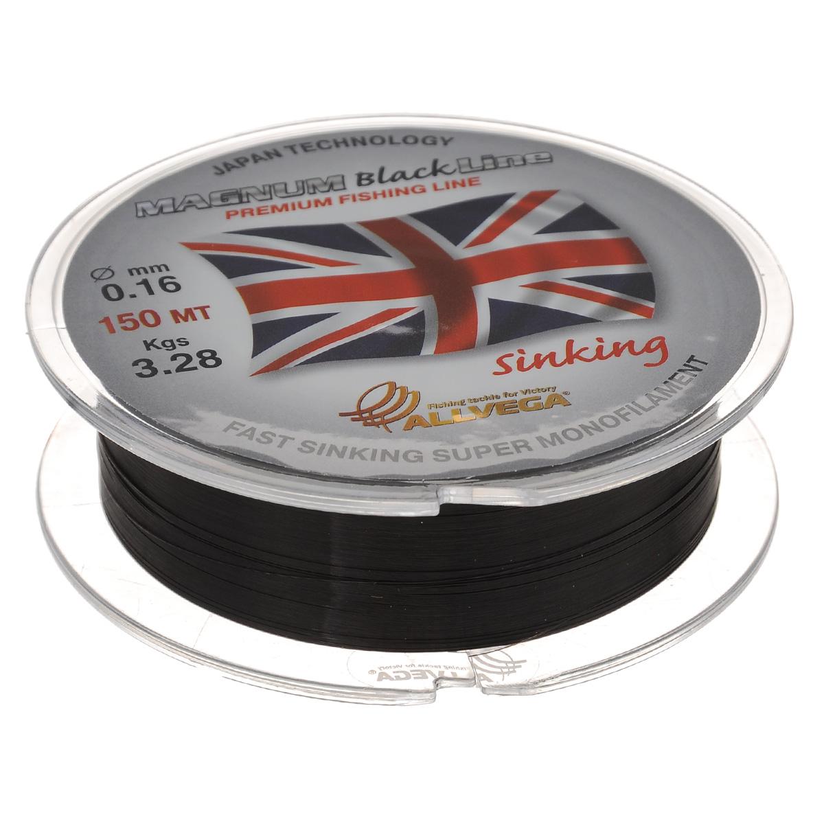 Леска Allvega Magnum Black, цвет: черный, 150 м, 0,16 мм, 3,28 кг39926Специальная тонущая леска Allvega Magnum Black. Темный цвет, способность быстро тонуть, отсутствие механической памяти, жесткость, устойчивость к частым перезабросам и внешним механическим воздействиям, делают эту леску незаменимой для поплавочной ловли дальним забросом. Однако, ее физические свойства позволяют с успехом ловить не только на поплавочную снасть, но и на фидер, донки всех видов, а так же использовать ее при подледной ловле в зимней поплавочной удочке.