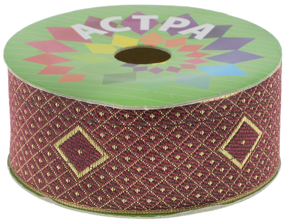 Тесьма декоративная Астра, цвет: бордовый (26), ширина 4 см, длина 9 м. 77034507703450_26Декоративная тесьма Астра выполнена из текстиля и оформлена оригинальным жаккардовым орнаментом. Такая тесьма идеально подойдет для оформления различных творческих работ таких, как скрапбукинг, аппликация, декор коробок и открыток и многое другое. Тесьма наивысшего качества и практична в использовании. Она станет незаменимым элементом в создании рукотворного шедевра. Ширина: 4 см. Длина: 9 м.