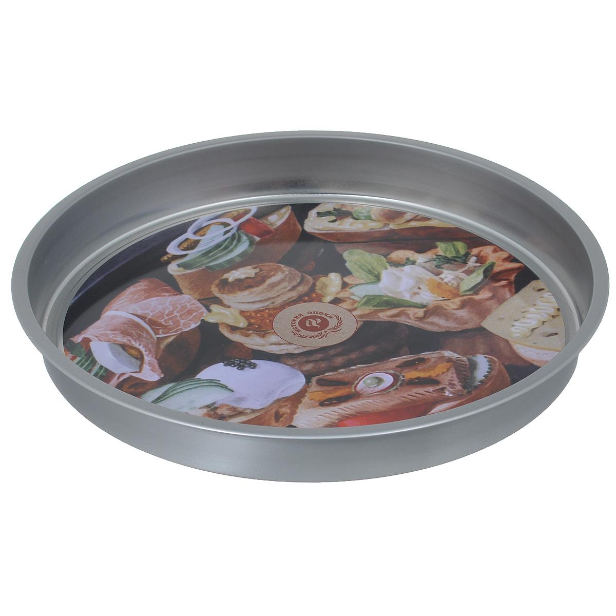 Поднос Феникс-Презент Бутерброды, диаметр 33 см37659бутербродыПоднос Феникс-Презент Бутерброды изготовлен из металла и оснащен высокими бортиками. Внутри поднос оформлен рисунком с изображением бутербродов. Поднос может использоваться как для сервировки, так и для декора кухни. Такой поднос стильно дополнит любой кухонный интерьер, добавив немного ретро в окружающую обстановку. Внутренний диаметр подноса: 31 см. Высота бортиков: 4 см.